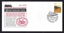 SOUVENIR COVER: 1998  PUFFING BILL LIMITED EDITION COVER #408