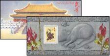 Bloc Souvenir  - 2008 Année du Rat n° 33 neuf