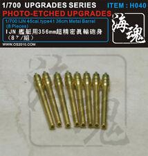PE 1/700 IJN 45cal.type41 356mm Metal Barrel(8pcs) H040