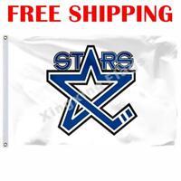 Lincoln Stars Logo Flag USHL Hockey League League 2018 Banner 3X5 ft
