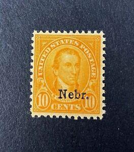 US Stamps, Scott #679 PSAG certification 10c 1929 Nebr. overprint VF/XF M/NH
