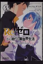 JAPAN manga: Re:Zero Starting Life in Another World -Truth of Zero- vol.1~5 Set