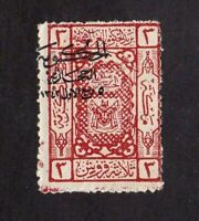 Saudi Arabia stamp #LJ32, MHOG, VVF, 1925, Jeddah Issue, SCV $42.50
