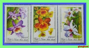 Vietnam Withdrawn stamp - Orchids MNH