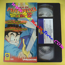 film VHS DRAGON BALL DRAGONBALL Z 28 saga di majinbu 02 DEAGOSTINI (F93) no dvd
