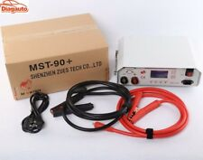 MST-90+ Automotive Power Processor voltage regulator stabilizer for ICOM 14v120A