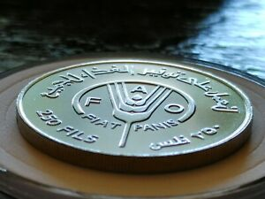 Rare Very Low mintage Proof 1969 Bahrain 250 Fils 15 gram 32mm Coin w Holder.