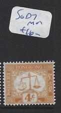 HONG KONG    (PP0110B)  POSTAGE DUE 4C  SG D7    MOG
