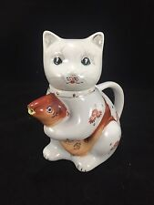 Vintage Porcelain Cat Tea Pot Creamer Pitcher Ornament Koi Fish Spout