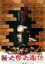 The Sewers of Paradise Japanese Chirashi Mini Ad-Flyer Poster 1979
