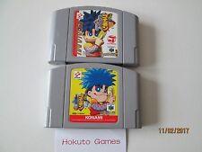 2 Ganbare Goemon Games for the Nintendo 64 N64  (Japan Import) NTSC-J