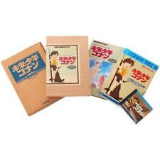 Future Boy Conan special edition book complete set w/CD+FILM
