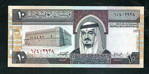 Saudi Arabia (P23d) 10 Riyals 1983 XF+/aUNC