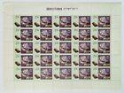 AOP Bhutan #53-55 1966 Centenary of the ITU MNH sheets of 25