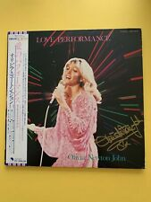 VERY RARE Autographed Olivia Newton -John 1976 LOVE PERFORMANCE LP with Poster
