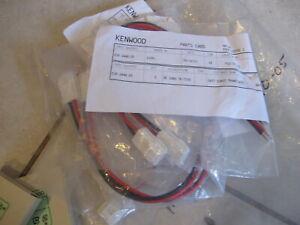 NEW OEM Kenwood mobile Radio DC Cord for Tk-7102H Tk-8102H   pn#- E30-3448-25
