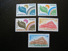 FRANCE - timbre yvert et tellier service n° 50 a 54 n** (A5) stamp french