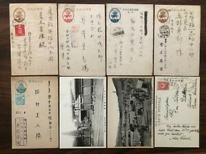8 X JAPAN OLD POSTCARD COLLECTION LOT JAPAN TO GERMANY !!
