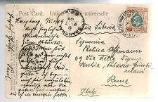 1909 Hong Kong Picture Real Picture Postcard Cover to Italy Men Taking Tiffin