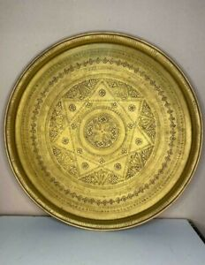 Vintage Antique Brass Copper Tray Islamic Patterned Large Rare 48 cm