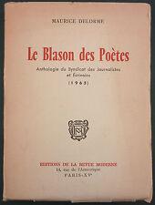 DELORME - LE BLASON DES POETES 1965 - RECUEIL de POESIE Cocteau Romains Alary...