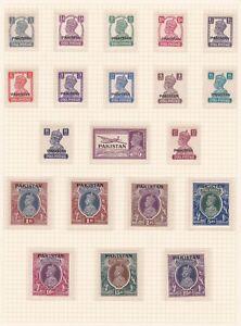 Commonwealth. Pakistan. 1947 set of 14 on album page Mint / MNH