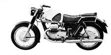 Другие лоты по японским мотоциклам