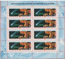 Russia Unione Sovietica 1986 KLB 5582 MS 5433a Intercosmos Project Halley Space MNH