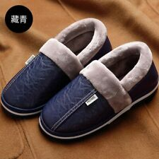 Men Faux Leather Thicken Slippers Winter Warm Fur Lined Home Indoor Cotton Shoes