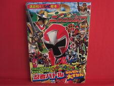 Shuriken Sentai Ninninger Ninja Battle Perfect Guide Book