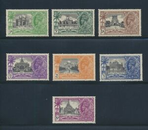 India 132-8 1935 Silver Jubilee set NH