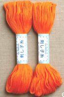 Sashiko Embroidery ThreadOrange 22 yds