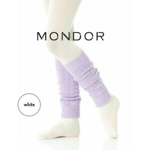 Mondor Performance NEW WHITE Dance & Figure Skating LEG WARMERS Junior 14""