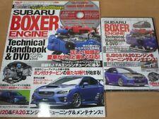 SUBARU BOXER ENGINE EJ FA Technical HandBook DVD Engine Tuning Maintenance New