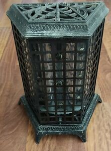 Vintage 1930's Thermador SPRED RAY Space Heater Art Deco