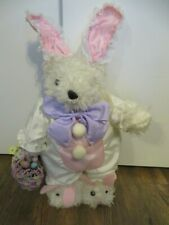 Brinn'S Collectible Natty Bear Bunny Easter Rabbit -New With Box 1995 15""