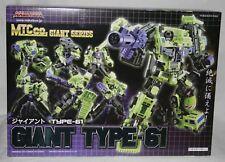 transformers maketoys giant type -61 devastator MISB