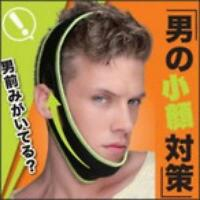 Men's Kogao Lift-Up Face Belt, Anti-aging jaw tightening beauty tool From Japan