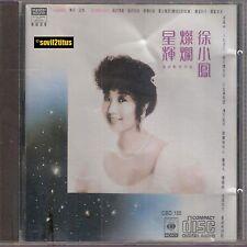 Made in Japan CD 1987 Paula Tsui Hsu Xu Xiao Feng 星輝燦爛 徐小鳳 #2939