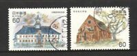 JAPAN 1981 WESTERN ARCHITECTURE SERIES 2ND ISSUE COMP. SET OF 2 STAMPS FINE USED