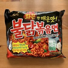 Samyang Korean Fire Hot Chicken Flavor Spicy Ramen Noodles 1 Piece