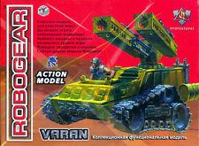Varan, mobile missile launcher Tehnolog Robogear Cyberon Planet