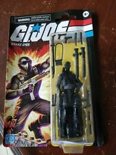 G.I. Joe 2020 Exclusive Release - Snake Eyes - packaging imperfections