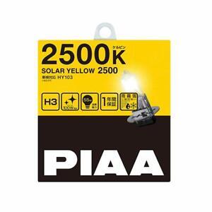 Piaa Halogen Bulb Solar Yellow 2500K H3 12V55W Hy103