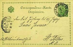 BOSNIA HERZEGOVINA 1903 KUK MILITARY 5h PS CARD, ROGATICA TO ST. POLTEN AUSTRIA
