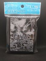 Pokemon center JAPAN - ultra Necrozma comic art card Deck Shields (64 Sleeves)