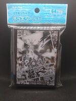 Pokemon center JAPAN - ultra Necrozma comic art card Deck Shields (64 Sleeves)