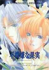 Final Fantasy 7 Vii doujinshi Vincent x Cloud Sephiroth x Cloud Foul Fruit 76p