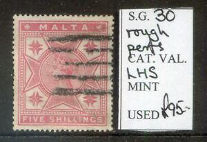 Malta 1886 Queen Victoria 5sh used some rough perfs (2021/10/19#07)