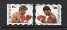 BOPHUTHATSWANA 1979  Y&T N°41 & 42 2 timbres neufs avec charnière /T4074
